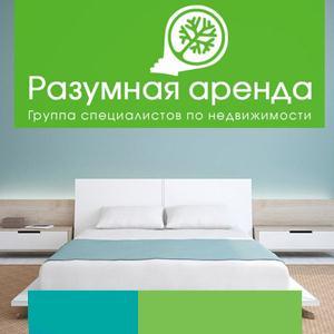 Аренда квартир и офисов Байкалово