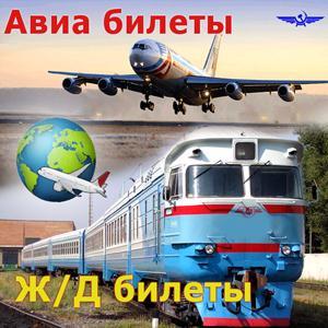 Авиа- и ж/д билеты Байкалово