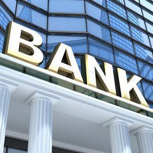 Банки Байкалово