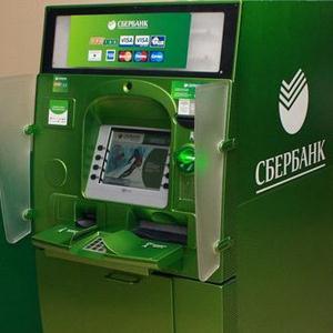 Банкоматы Байкалово
