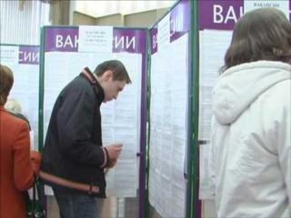 Центры занятости Байкалово