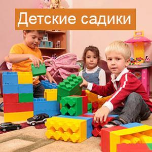 Детские сады Байкалово