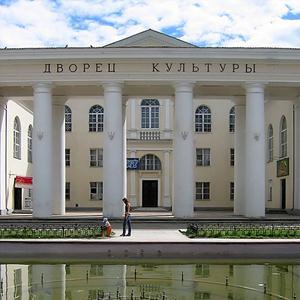 Дворцы и дома культуры Байкалово