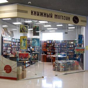 Книжные магазины Байкалово