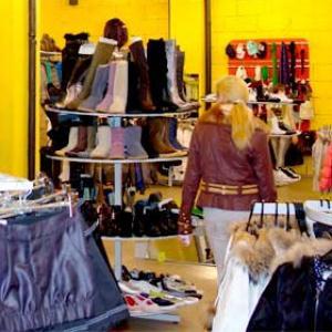 Магазины одежды и обуви Байкалово