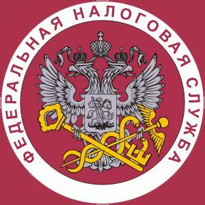 Налоговые инспекции, службы Байкалово