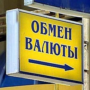 Обмен валют Байкалово