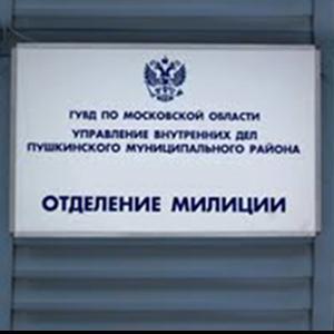 Отделения полиции Байкалово