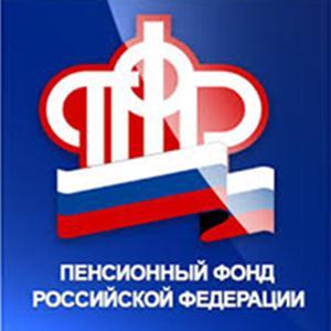 Пенсионные фонды Байкалово