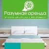 Аренда квартир и офисов в Байкалово