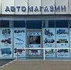 Автомагазины в Байкалово