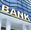 Банки в Байкалово