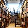 Библиотеки в Байкалово