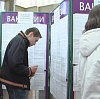 Центры занятости в Байкалово