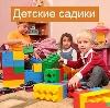 Детские сады в Байкалово