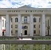 Дворцы и дома культуры в Байкалово