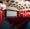 Кинотеатры в Байкалово