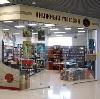Книжные магазины в Байкалово