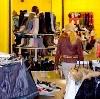 Магазины одежды и обуви в Байкалово