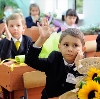 Школы в Байкалово