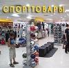 Спортивные магазины в Байкалово