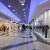 Торговые центры в Байкалово