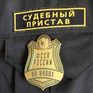 Судебные приставы Байкалово